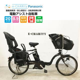 パナソニック(Panasonic)のKI080☆電動自転車☆パナソニック ギュットミニ☆20インチ☆大容量バッテリー(自転車本体)
