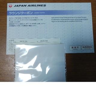 ジャル(ニホンコウクウ)(JAL(日本航空))のJAL サクラ ラウンジクーポン(その他)