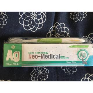ネオG-1 シルバートゥースペースト(歯磨き粉)