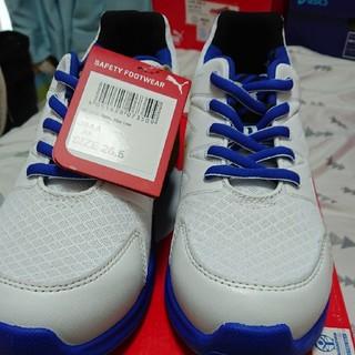 プーマ(PUMA)の値下げします。プーマ 安全靴 新品未使用 26,5cm(その他)