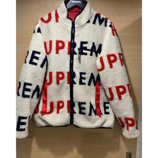 Supreme - Supreme Reversible Logo Fleece Jecket