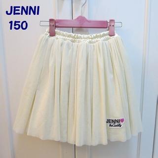 JENNI - Jenni / ジェニィ スカート 150