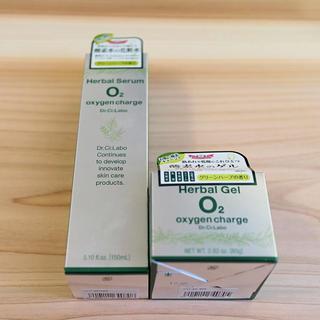 ドクターシーラボ(Dr.Ci Labo)のドクターシーラボハーバルゲルO2 (化粧水/ローション)