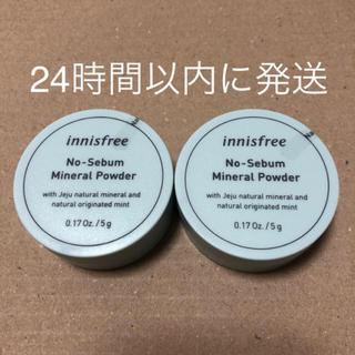 Innisfree - イニスフリー ノーセバム ミネラルパウダー 2個セット