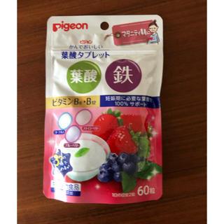 Pigeon - ピジョン かんで美味しい葉酸タブレット