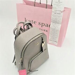 kate spade new york - ☆新品/ロス直営店購入 日本未入荷 kate spade ミニリュック