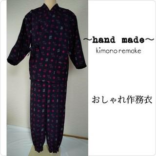 【新作】着物リメイク・おしゃれ・上下セット・セットアップ*ハンドメイド(着物)