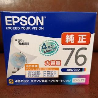 EPSON - エプソンEPSON純正 インクカートリッジ 大容量4色 IC4CL76