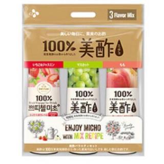 コストコ - ミチョ   美酢 3種類