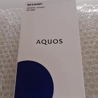 SHARP - 【新品未使用】SHARP AQUOS sense2 SH-M08 SIMフリー