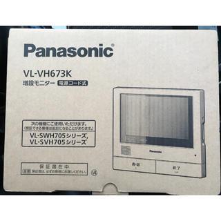 Panasonic - パナソニック 増設モニター