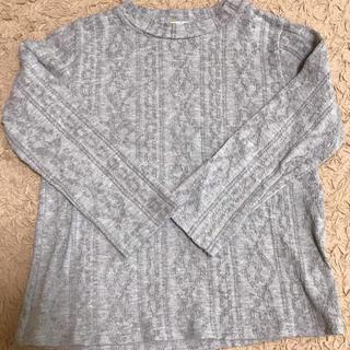 mariarjue カットソーハイネックT 110センチ(Tシャツ/カットソー)