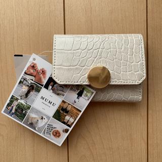 しまむら - 新品 完売 しまむら × mumu コラボ ミニ財布 折り財布 型押し
