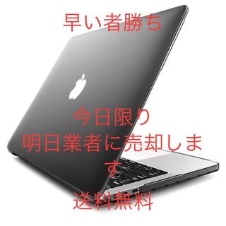 Mac (Apple) - Mac book Pro