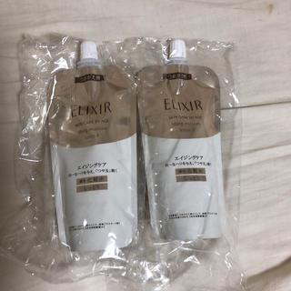 ELIXIR - エリクシールシュペリエル 化粧水 T2 詰替 2個セット