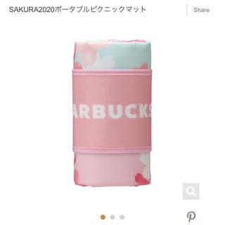 Starbucks Coffee - スタバ 桜 ポータブルピクニックマット レジャーシート
