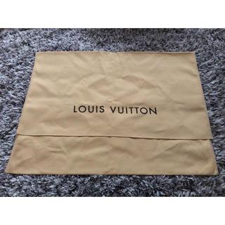 LOUIS VUITTON - ヴィトン 保存袋