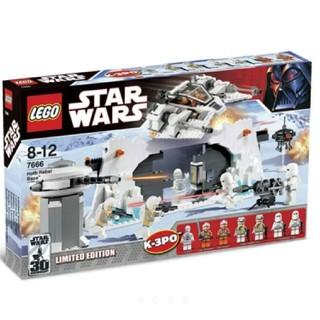 Lego - 期間限定オフ!レゴ★SW ホス レベル ベース7666 新品・未開封 激レア