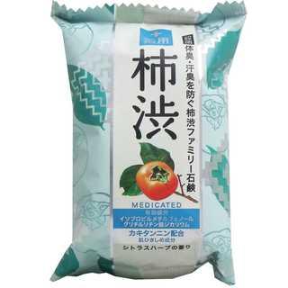 脂や汗をさっぱり洗浄!薬用 柿渋ファミリー石鹸 80g(ボディソープ/石鹸)