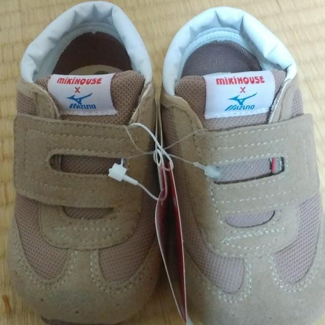 mikihouse(ミキハウス)の新品 ミキハウス ミズノ 靴13.5センチ キッズ/ベビー/マタニティのベビー靴/シューズ(~14cm)(スニーカー)の商品写真