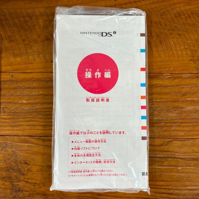 ニンテンドーDS(ニンテンドーDS)の#美品#ニンテンドーdsi エンタメ/ホビーのゲームソフト/ゲーム機本体(携帯用ゲーム機本体)の商品写真