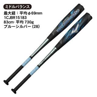 MIZUNO - ビヨンドマックス ギガキング02 限定 83cm 平均730g ミドルバランス