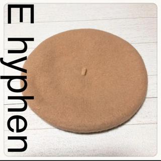 イーハイフンワールドギャラリー(E hyphen world gallery)の☘K3☘新品 E hyphen ベージュ ベレー帽(ハンチング/ベレー帽)