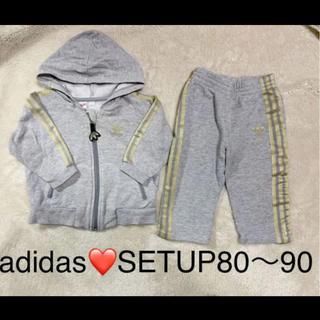 アディダス(adidas)のadidas kids❤️人気SETUP(トレーナー)