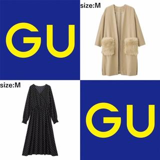 GU - 送込 2点セット GU コーデ まとめ売り ガウンコート ロングワンピース