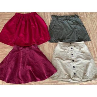 ヘザー(heather)のスカート まとめ売り(ひざ丈スカート)