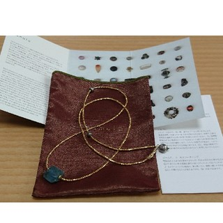 samulo 古代アクアマリン ネックレス