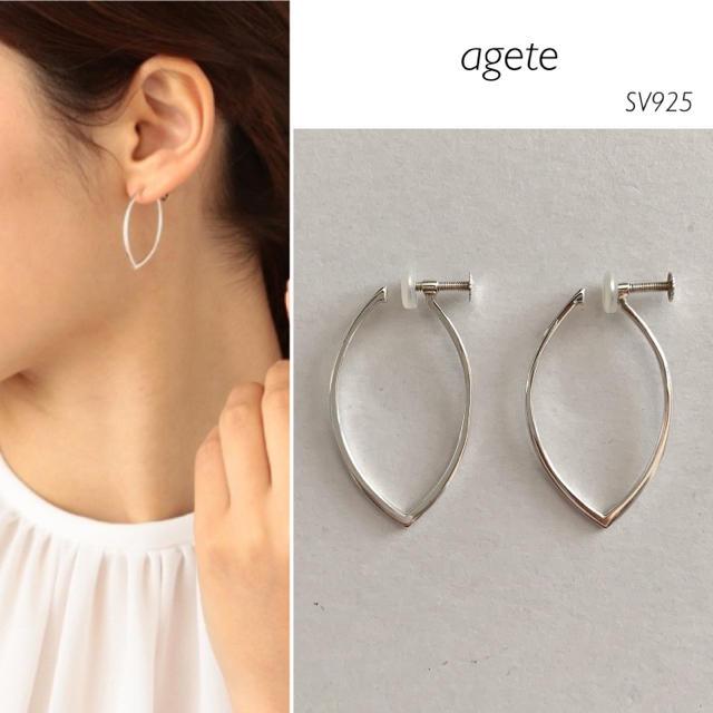 agete(アガット)の【美品】agete  SV925 フープイヤリング 販売証明書有り レディースのアクセサリー(イヤリング)の商品写真