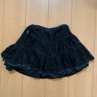 mezzo piano - メゾピアノ スカート 135
