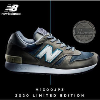 New Balance - New balance 26.5 m1300 jp