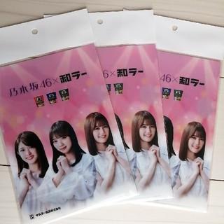 乃木坂46 - 乃木坂46 クリアファイル