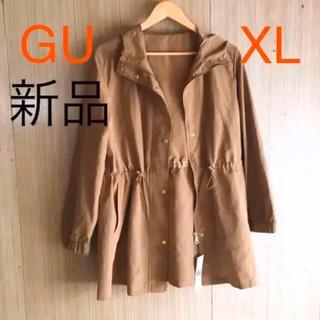 GU - ◆新品◆GU ロングマウンテンパーカー XL 大きいサイズ オーバーサイズ