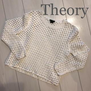 theory - 美品♡  theory ♡ ニット Memorize krezia ホワイト