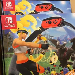 Nintendo Switch - リングフィットアドベンチャー 2台セット