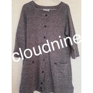 『cloudnineカーディガン』