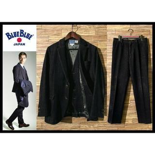 ブルーブルー(BLUE BLUE)のブルーブルー ジャージー 3ピース スーツ セットアップ ジャケット パンツ 紺(セットアップ)