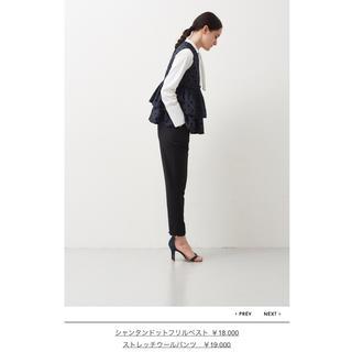 ヨリyori ストレッチウールパンツ 36☆ブラック