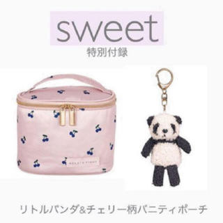 gelato pique - sweet スウィート 11月号 付録のみ