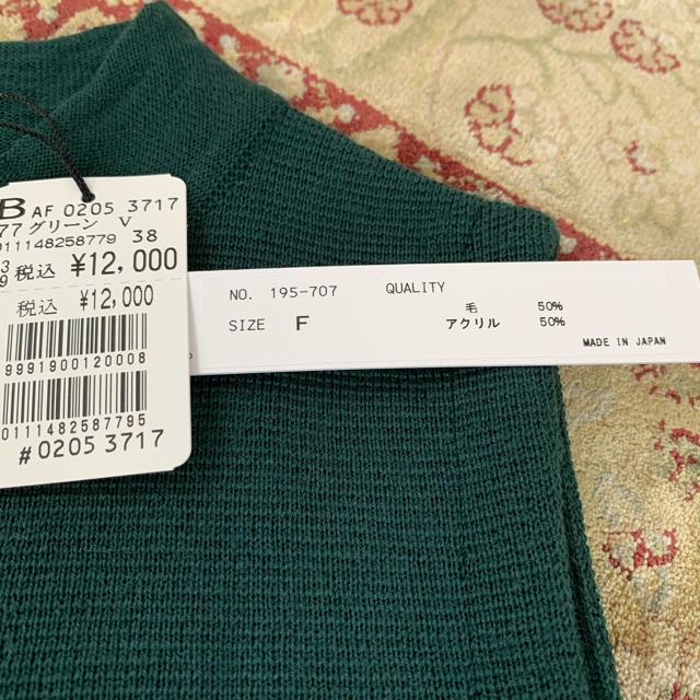 SCOT CLUB(スコットクラブ)の【値下げ】ラディエイト 新品 グリーンベスト 定価12000 スコットクラブ   レディースのトップス(ベスト/ジレ)の商品写真