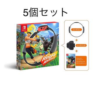 任天堂 - リングフィットアドベンチャー 5個 セット