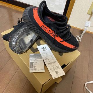 adidas - イージーブースト