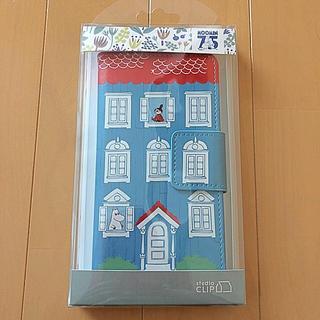 スタディオクリップ(STUDIO CLIP)のstudio clip×ムーミン☆手帳型スマホケース(iPhoneケース)