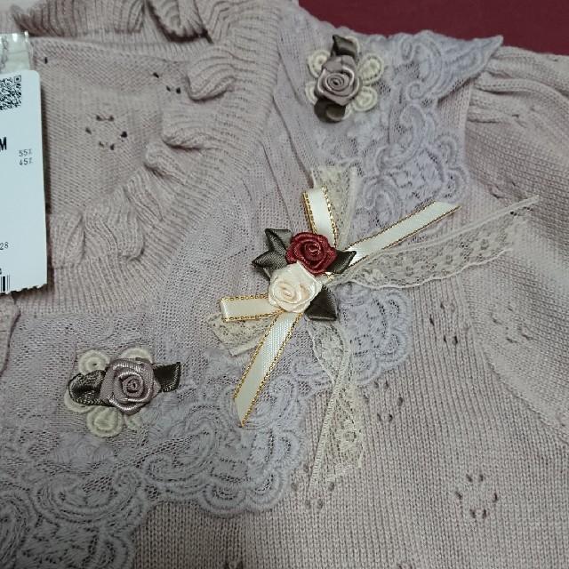 axes femme(アクシーズファム)の新品未使用タグ付き。axesfemmeガーデンボレロ→ピンク レディースのトップス(ボレロ)の商品写真