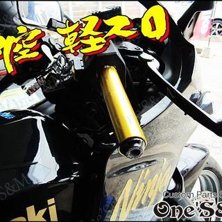 高品質 アルミ製 軽スロSP Gold ver [A1-1N]