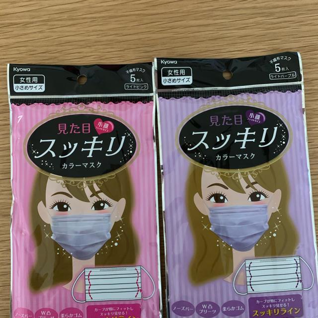 超 立体 マスク 個 包装 | 使い捨てマスクの通販 by カンカンshop