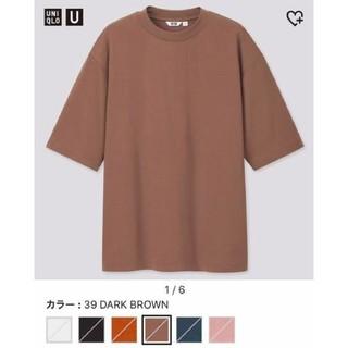 UNIQLO - ユニクロユー今季新作完売エアリズムTシャツ